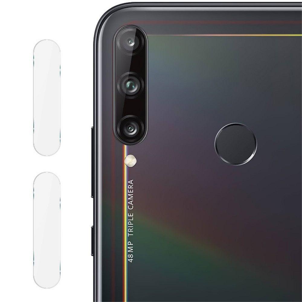 Huawei P40 lite E  Camera védőüveg