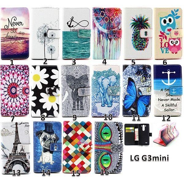 LG G3 Mini/G3S/G3 Beat