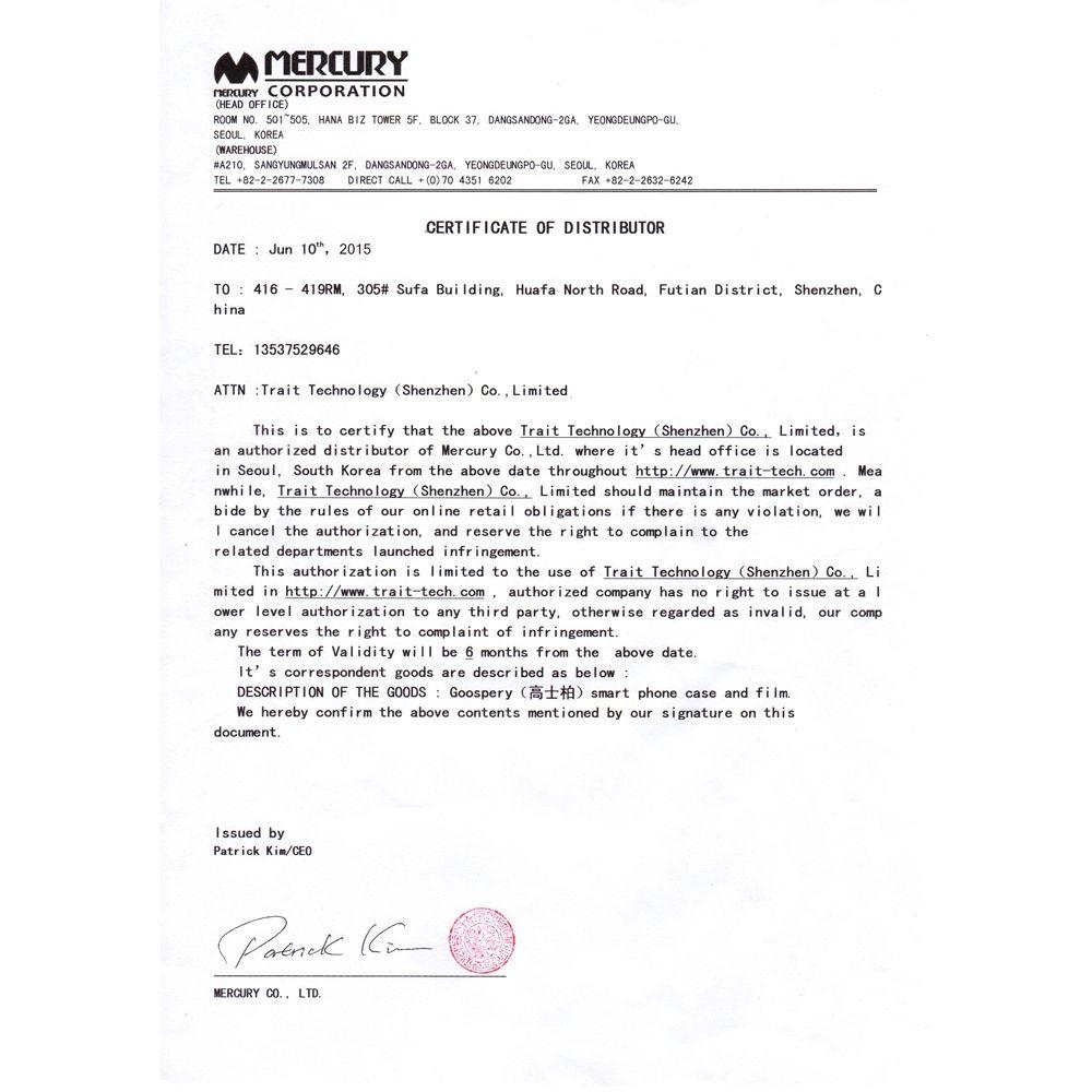 Ovitek TPU Goospery (moder) za LG G6