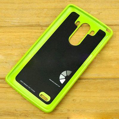 Ovitek TPU Goospery (zelen) za LG G3
