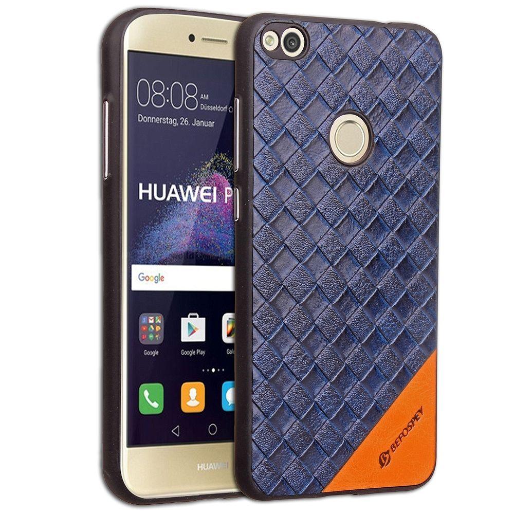 Huawei P8 Lite 2017/Honor 8 Lite