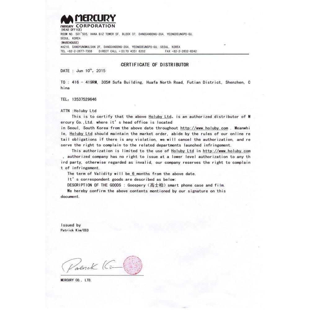 Ovitek TPU Goospery (rdeč) za Samsung Galaxy A7 2017