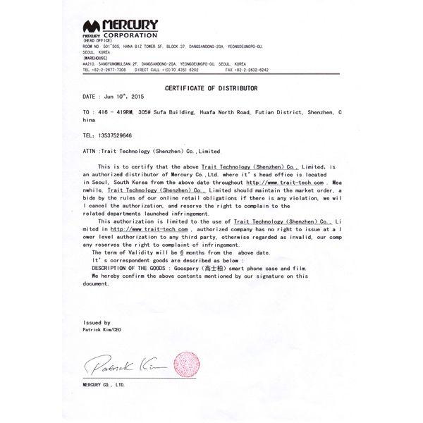 Ovitek TPU (rdeč) za Samsung Galaxy S3