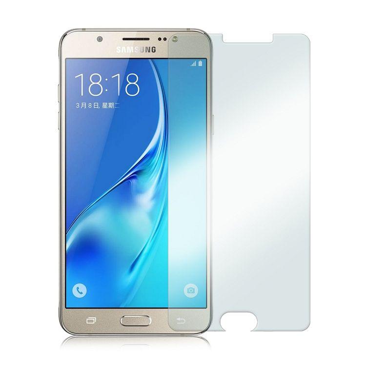 Kaljeno zaščitno steklo  za Samsung Galaxy J5 (2017)