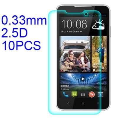 Kaljeno zaščitno steklo za HTC Desire 516