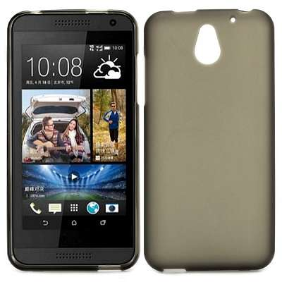 Ovitek (siv) za HTC Desire 610